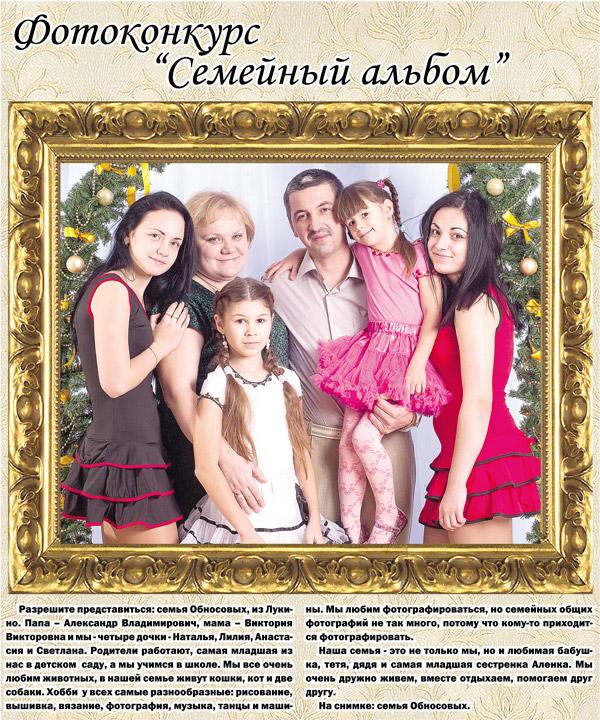 Фото нудисты семейный альбом